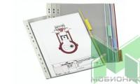 Демопанель FUNCTION A4, 5 шт/уп, 5 цветов