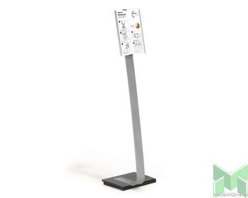 Напольная информационная стойка, серебро