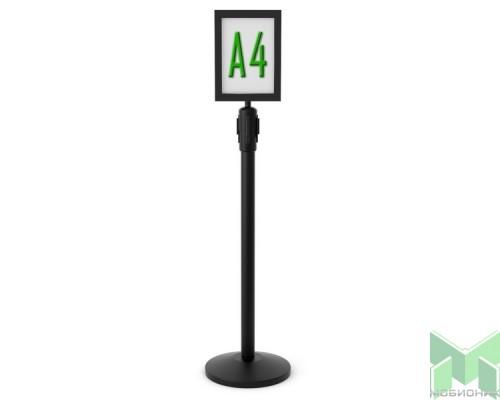 Черная информационная стойка А4 с матовой поверхностью