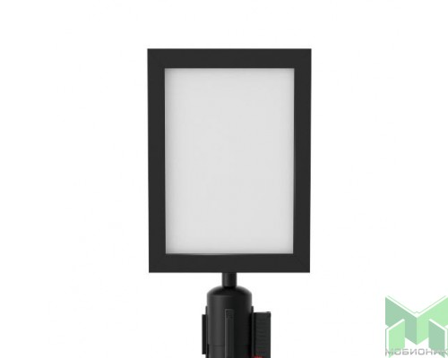 Рамка для ленточного столбика формата А4 (чёрная)